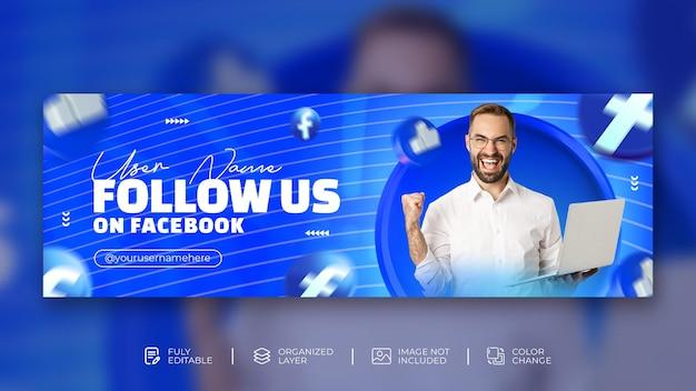 Suivez-nous sur facebook couverture facebook créative de l'agence de marketing numérique moderne avec icône facebook 3d