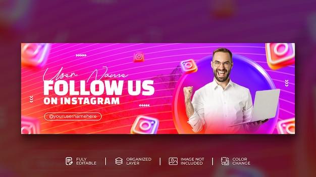 Suivez-nous sur instagram concept créatif agence de marketing numérique couverture instagram avec instagram 3d