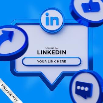 Suivez-nous sur linkedin bannière carrée de médias sociaux avec logo 3d et profil de lien