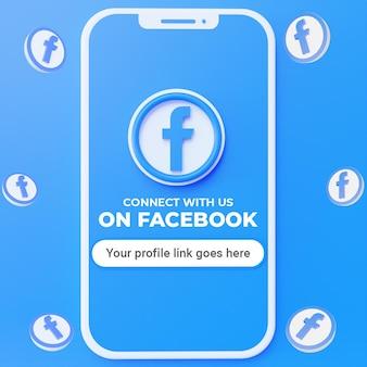 Suivez-nous sur la maquette de publication sur les réseaux sociaux facebook