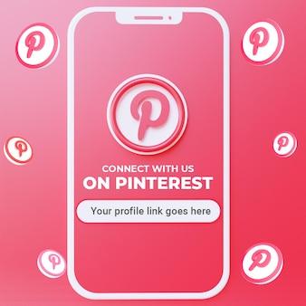Suivez-nous sur la maquette de publication sur les réseaux sociaux pinterest