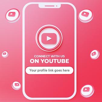 Suivez-nous sur la maquette de publication sur les réseaux sociaux youtube