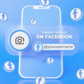 Suivez-nous sur le modèle de bannière carrée des médias sociaux facebook