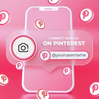 Suivez-nous sur le modèle de bannière carrée de médias sociaux pinterest