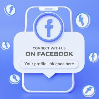 Suivez-nous sur le modèle de bannières carrées de médias sociaux facebook