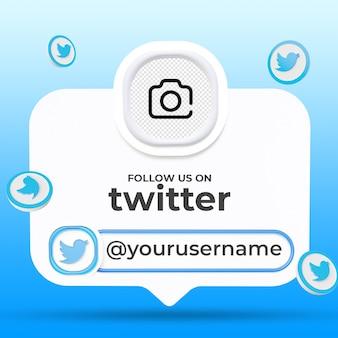 Suivez-nous sur le modèle de bannières du tiers inférieur des médias sociaux twitter