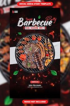 Super barbecue party instagram et modèle d'histoire facebook