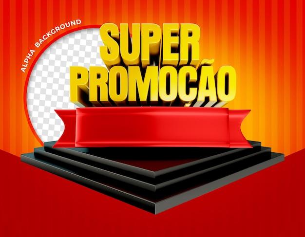 Super promotion de rendu 3d avec podium au brésil