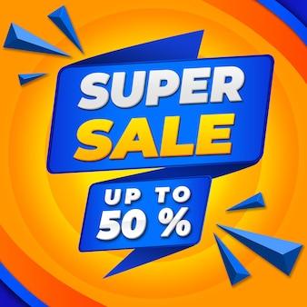 Super vente jusqu'à 50 ruban