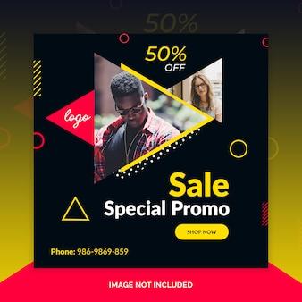 Super vente promo spéciale instagram post, bannière carrée ou modèle de flyer