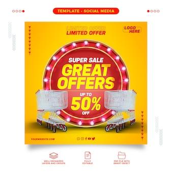 Supermarché de médias sociaux avec des offres intéressantes jusqu'à 50% de réduction