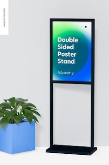 Support d'affiche double face avec maquette de pot