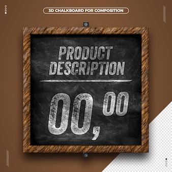 Tableau 3d Pour La Composition Avec Texte Modifiable PSD Premium
