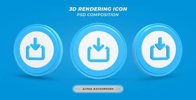 Télécharger l'icône dans le rendu 3d
