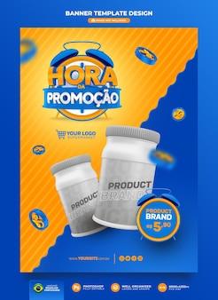 Temps de bannière pour la promotion au brésil rendu 3d au brésil modèle de conception en portugais