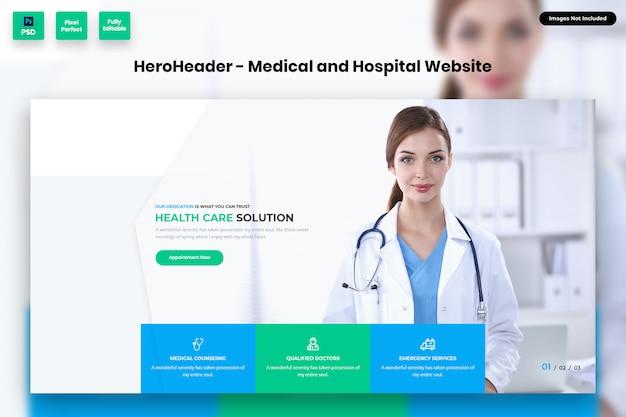 En-tête de héros pour les sites web médicaux et hospitaliers
