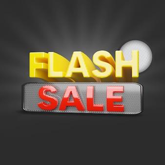 Texte de rendu 3d de vente flash