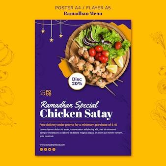 Thème de l'affiche du menu du ramadhan