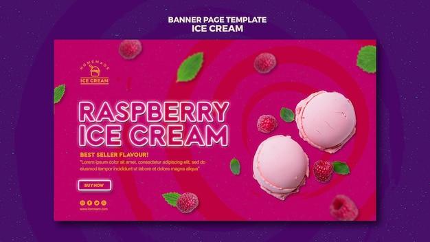 Thème de bannière de crème glacée