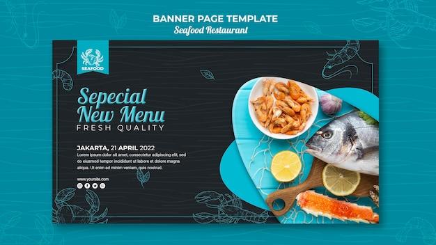Thème de bannière de restaurant de fruits de mer