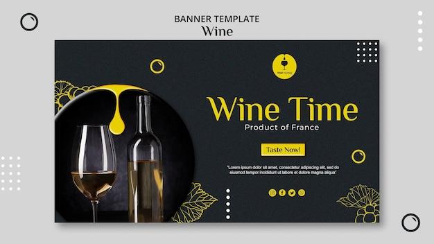 Thème du modèle de bannière de vin
