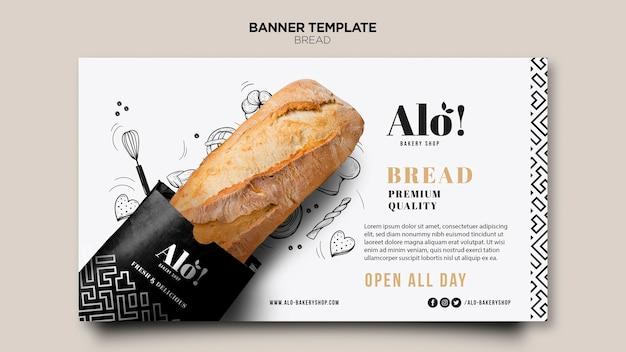 Thème du pain pour la bannière
