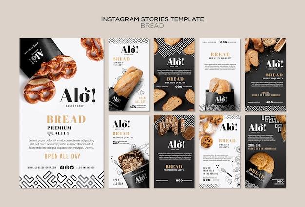 Thème du pain pour les histoires instagram