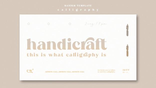 Thème de modèle de bannière de calligraphie