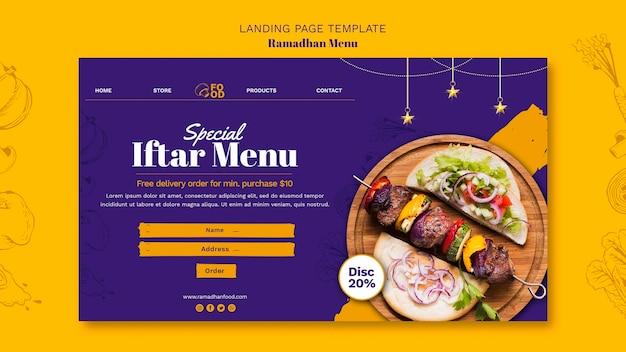 Thème de la page de destination du menu ramadhan