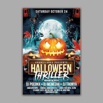 Thriller d'halloween