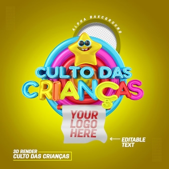 Timbre 3d en portugais pour la composition du culte des enfants culte des enfants de l'église