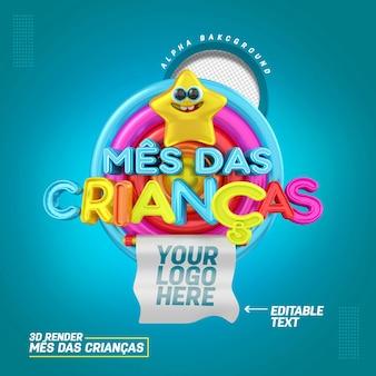 Timbre 3d en portugais pour les promotions et offres de produits de vente de composition de mois pour enfants
