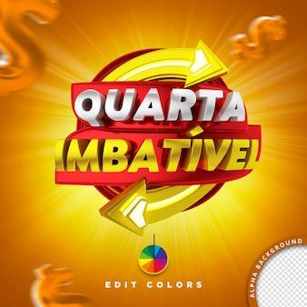 Timbre 3d pour une quatrième composition imbattable de publicité pour les ventes au détail de supermarchés au brésil
