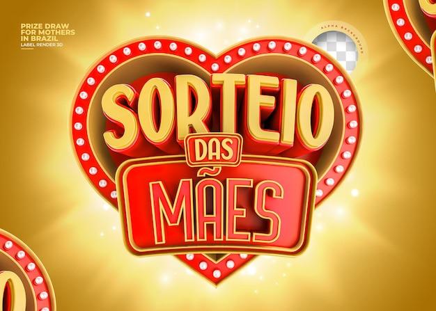 Tirage au sort d'étiquettes pour les mères au brésil rendu 3d avec coeur et lumières