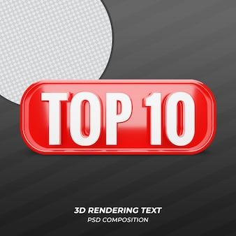 Top 10 3d