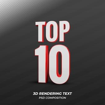 Top 10 du texte 3d