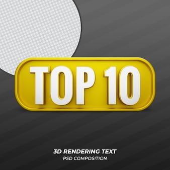 Top 10 luxe 3d