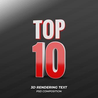 Top 10 des textes de rendu 3d