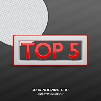 Top 5 des textes de rendu 3d