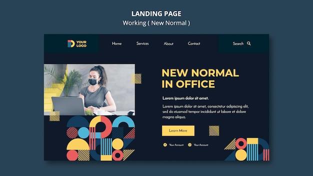 Travailler dans le nouveau modèle de page de destination de manière normale