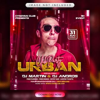 Urban club party flyer ou modèle de médias sociaux