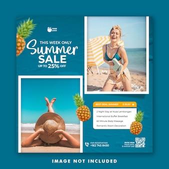 Vacances été médias sociaux post bannière modèle vacances
