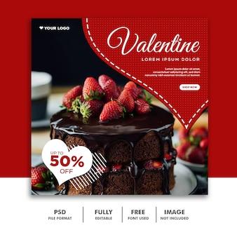 Valentine banner social media instagram, gâteau alimentaire spécial amour rouge
