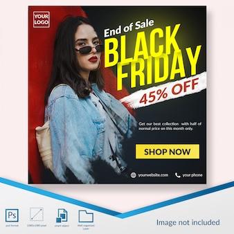 Vendredi noir en fin de vente offre de réduction spéciale médias sociaux post modèle