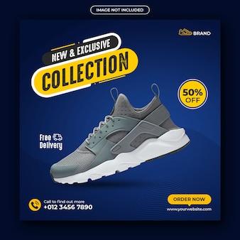 Vente de chaussures sur les réseaux sociaux et bannière web