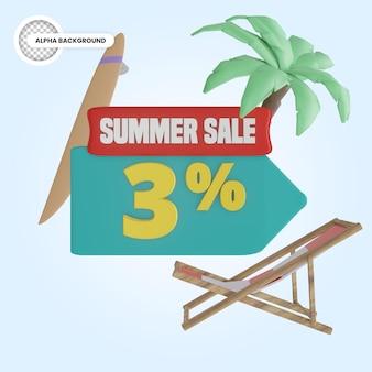 Vente d'été 3 pour cent de réduction rendu 3d