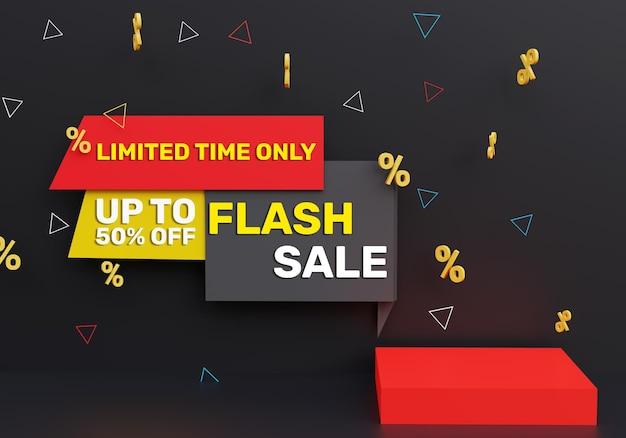 Vente flash 3d réaliste