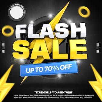 Vente flash concept de rendu 3d avec 80% de réduction