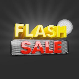 Vente flash texte 3d avec forme