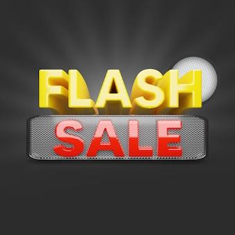 Vente flash texte 3d